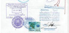 Легализация диплома в Украине